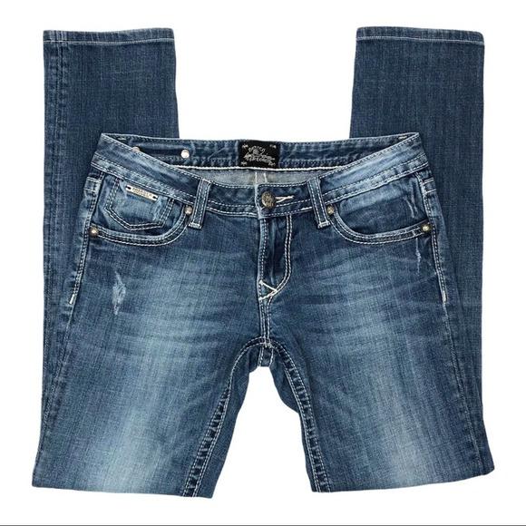 Express Rerock low rise skinny jeans - size 2R
